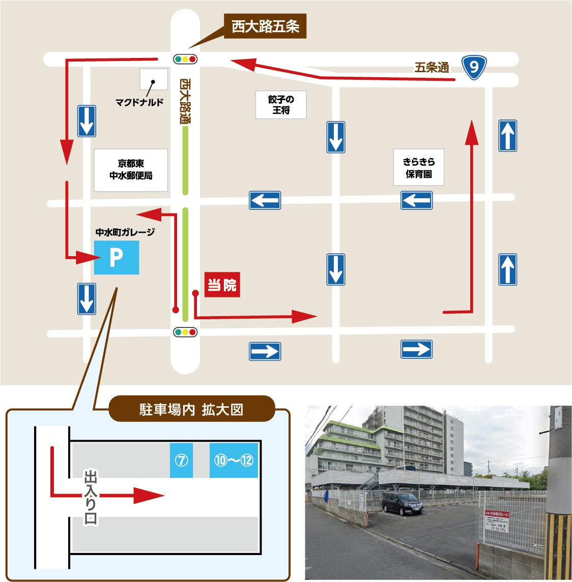 駐車場地図の画像